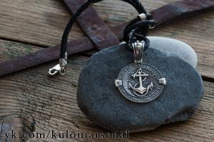 Кулон Морская Пехота